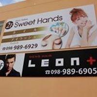 Sweet Hands 具志川店