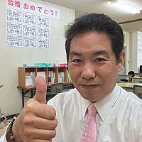 学習塾ほうぷ
