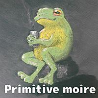 プリミティブ・モアレ