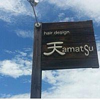 hair design Amatsu