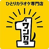 ワンカラ川崎東口店