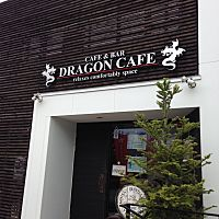 DRAGONCAFE