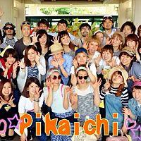 Pikaichi