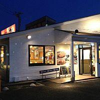 ステーキけん白井店