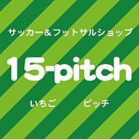 15-pitch