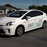 三田自動車学院