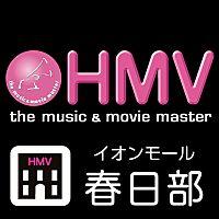 HMVイオンモール春日部