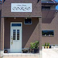 hair make Corso