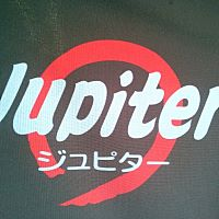お好み焼き Jupiter