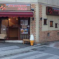 ストロベリーフィールズ広島並木店