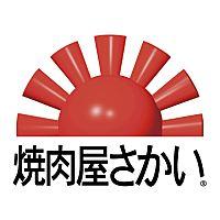 焼肉屋さかい 岸和田今木店