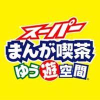 ゆう遊空間甲府竜王店