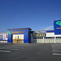 WonderGOO 常陸大宮店