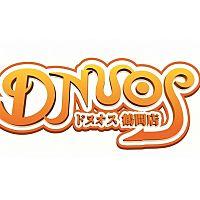 ドヌオス鶴間店