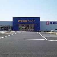 WonderGOO 古河店