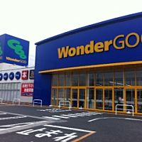 WonderGOO 日立田尻店