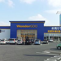 WonderGOO 江戸崎店