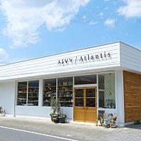 インテリア雑貨Atlantis 秩父店
