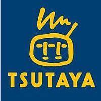 TSUTAYA 王子台店