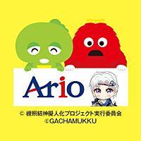 アリオ札幌