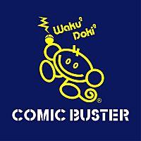 コミックバスター 近鉄八尾店