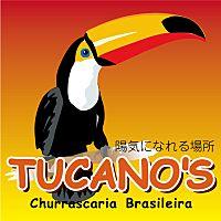 Tucano's Shibuya