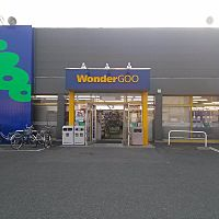 WonderGOO 石下店