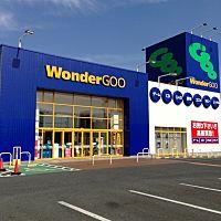 WonderGOO 足利店
