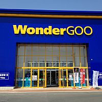 WonderGOO 館林店