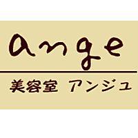 美容室ange (アンジュ)