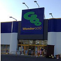 WonderGOO 水戸笠原店