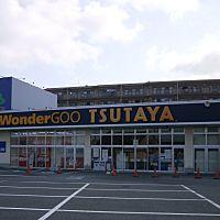 WonderGOO 八千代店