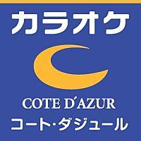 コート・ダジュール福井大願寺店