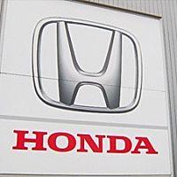 Honda Cars 総社