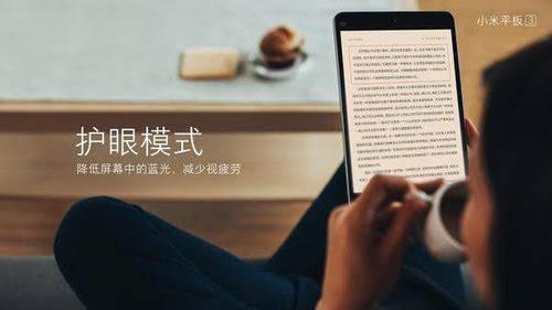 Tablet Gahar Xiaomi Siap Beraksi