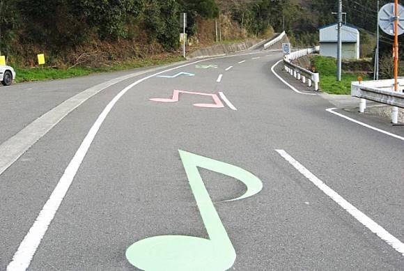 jalan bermusik di jepang