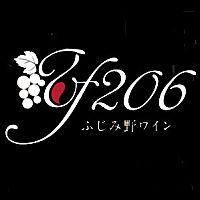 Y206ふじみ野ワイン