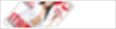 ヨーヨー世界チャンピオンBLACKオフィシャルブログ「BLACK's Yo-Yo life」 Powered by Ameba