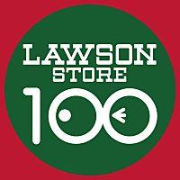 ローソンストア100 高浜湯山町店