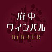 WINE BAL BiBBER 府中店