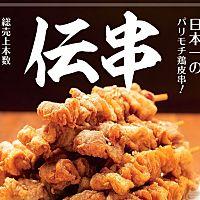 昭和食堂常滑駅前店