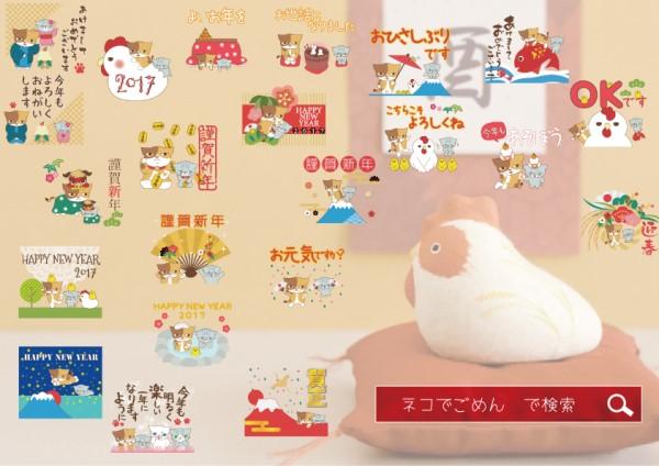 新年を祝いたいネコ.jpg