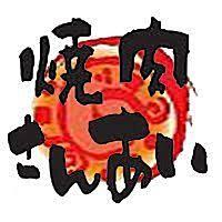 牛楽 志木南口店