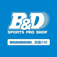 B&D 武蔵小杉店