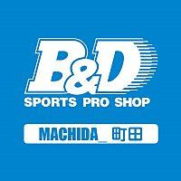B&D 町田店