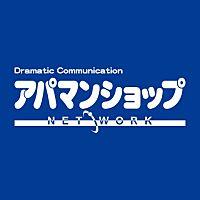アパマンショップ武蔵小金井店