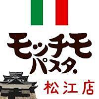モッチモパスタ松江店