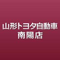 山形トヨタ 南陽店