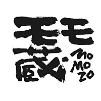 モモ蔵 敦賀店