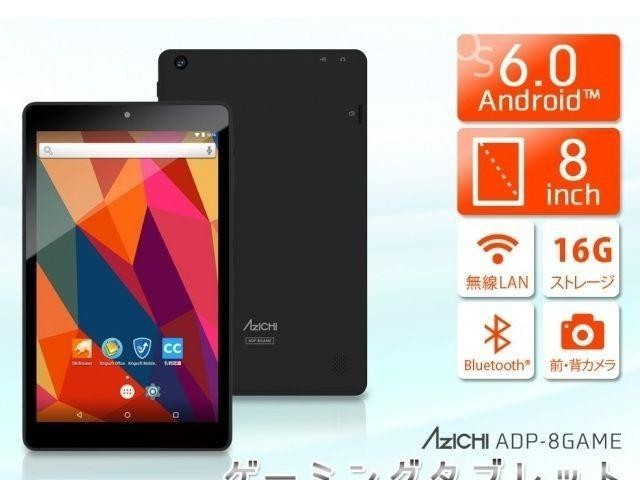 3e1fabd153 Android 6.0搭載、1万円台で買える8型タブレット (アスキー)